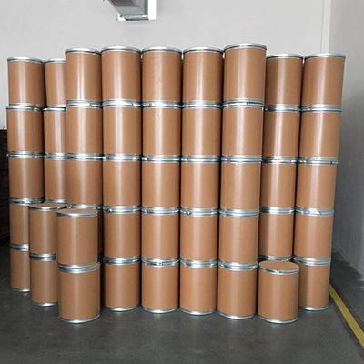 感光材料稳定剂批发_感光材料防腐剂生产厂家-山东百事益食品科技有限公司