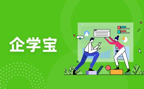 深圳网络内训系统服务商_线上教育教学软件开发-深圳学友科技有限公司