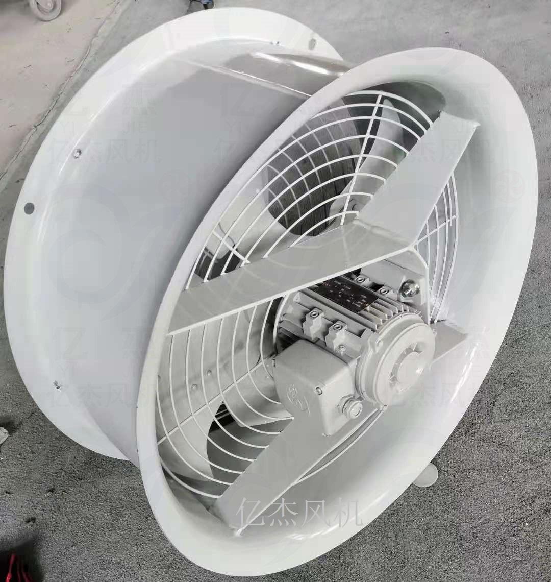 山西DBF2型变压器风扇配IP55防水电机_CFZ型通风机-绍兴上虞亿杰通风设备有限公司