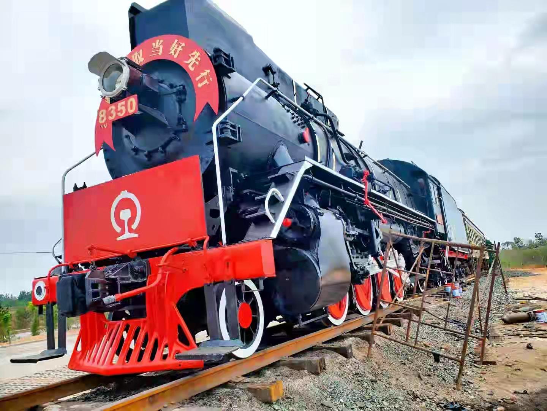 质量好蒸汽机车出售哪家好_旧二手设备转让哪家好-河北尹祥废旧物资回收有限公司
