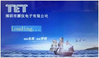深圳直流电子负载哪家好_专业定制电子测量仪器-深圳市源仪电子有限公司