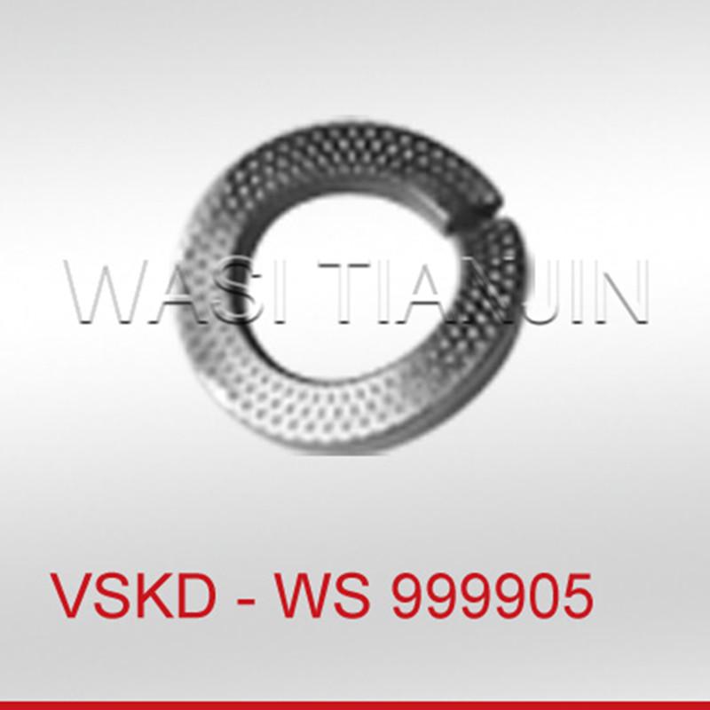 弹性垫圈 北京NFE25515弹性垫圈厂家直销