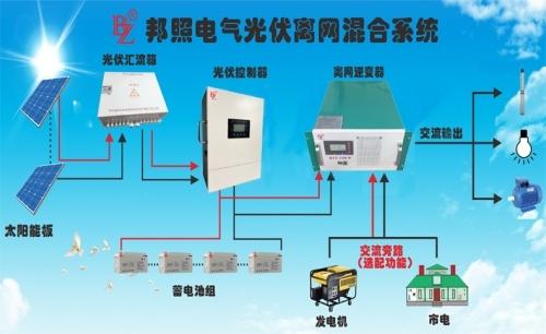 低压控制器 嘉兴pwm太阳能PWM太阳能充电控制器多少钱
