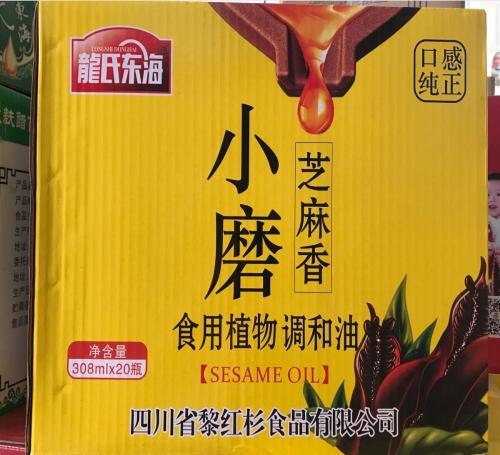 天然食用油相关 四川紫薯片零售