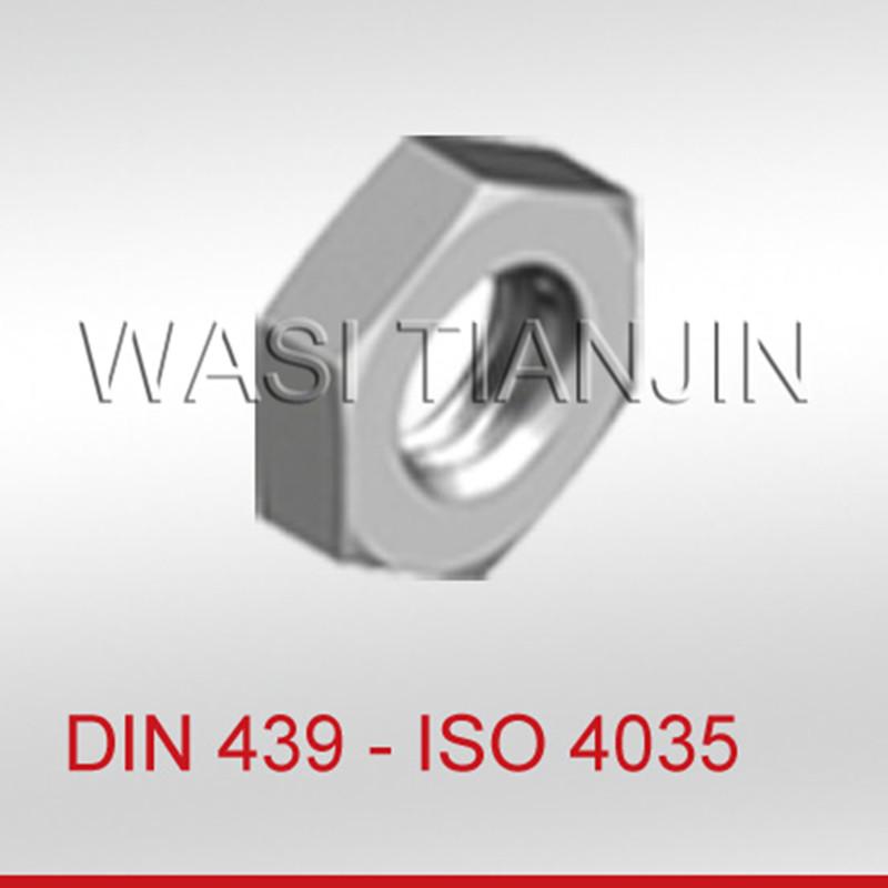 DIN929焊接六角螺母生产厂家 内蒙古EN14399高强钢结构六角螺母厂家