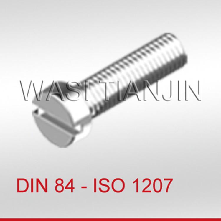 DIN912/ISO4762内六角圆柱头螺钉特价 江苏不锈钢圆柱头螺钉出售