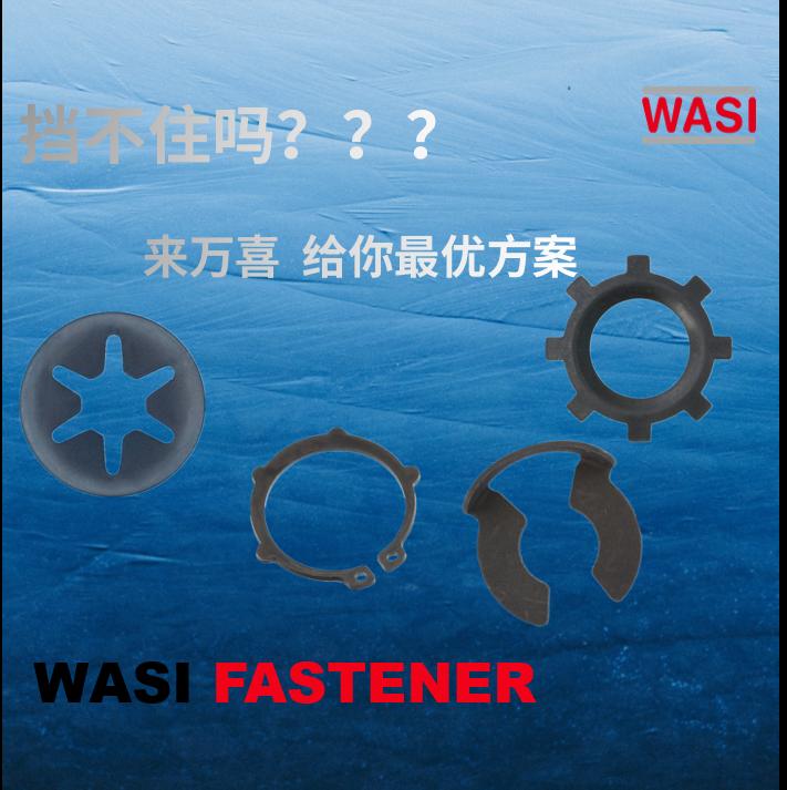 河北DIN472孔用安全挡圈价格_进口挡圈哪家好_万喜(天津)紧固件有限公司