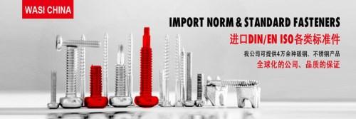 碳钢棱键 北京DIN6885E型平棱键现货供应