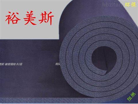 廊坊质量好橡塑保温棉供应_橡塑保温棉20mm相关-廊坊华能泓裕橡塑制品有限公司大城分公司