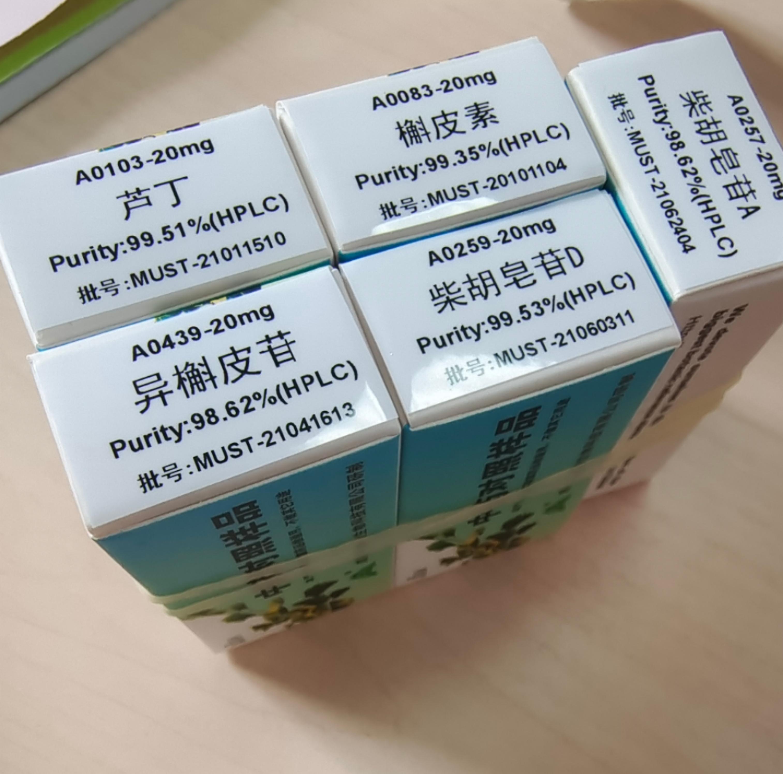 曼斯特生化试剂标准品 广西质量好柴胡皂苷B