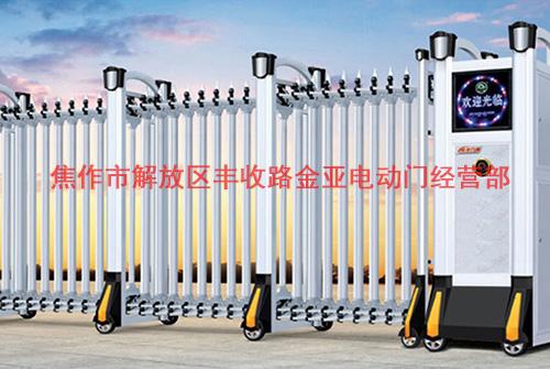 收缩电动门 焦作收缩电动门价格