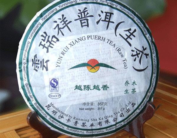 普洱茶叶定制厂家 临沧礼品茶叶定制