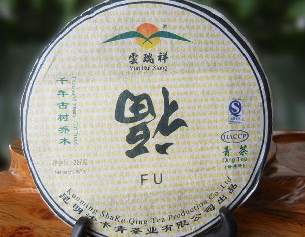 易武普洱茶饼价格 曲靖普洱茶饼价格