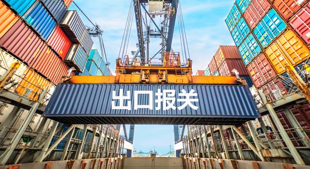 国际海运 玩具到日本海运拼箱