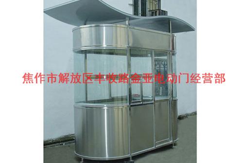 指纹门禁系统相关 许昌门禁系统生产厂家