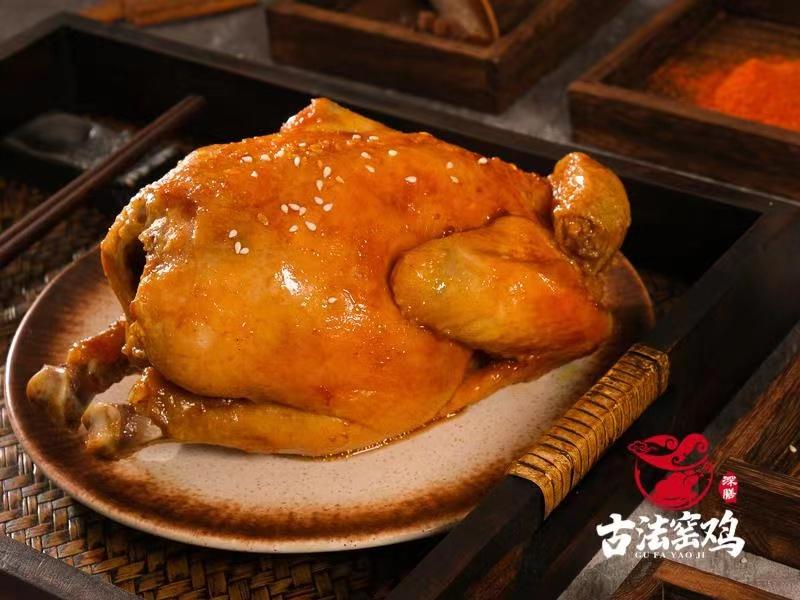 正规餐饮娱乐加盟价格 古法窑鸡供应商