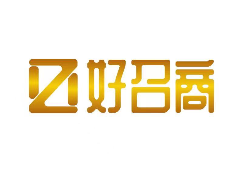网络推广推荐相关 广东网络推广公司