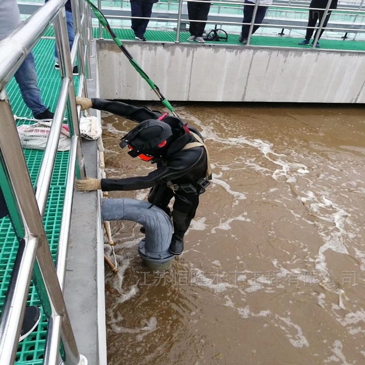 水下切割环保项目合作注意事项 陕西蛙人水下拆除
