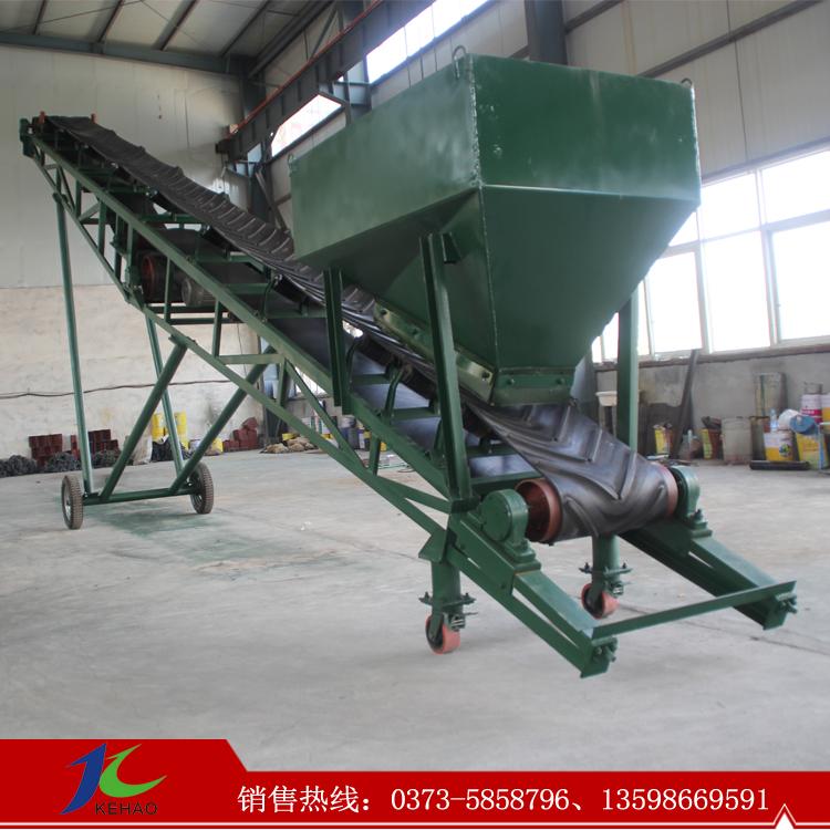 气垫带式输送机相关 安徽矿用带式输送机图纸