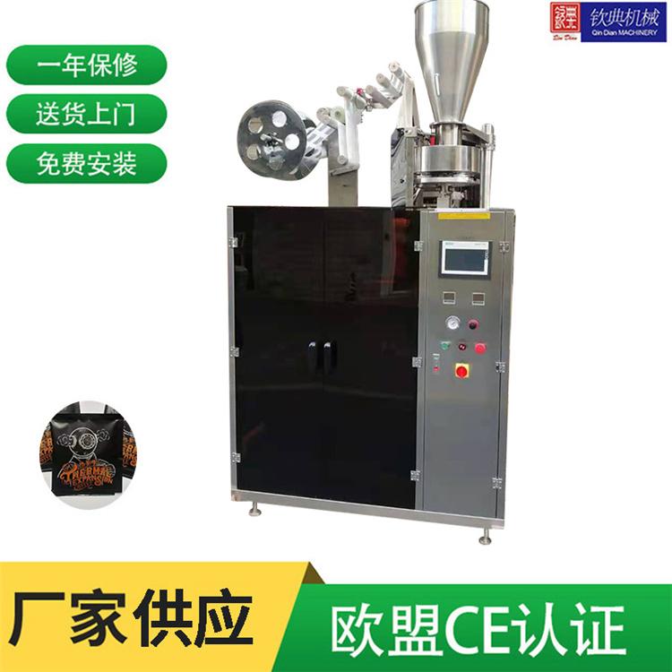 临沧挂耳咖啡包装机厂家电话_正宗多功能包装机-上海钦典机械制造有限公司