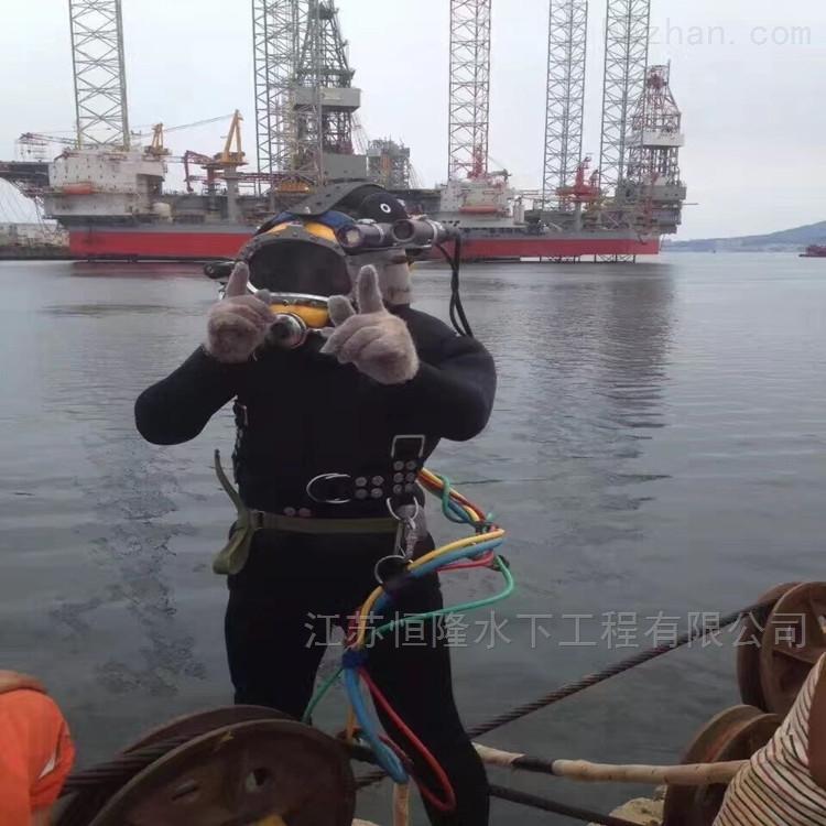 潜水环保项目合作队 河南作业哪家好