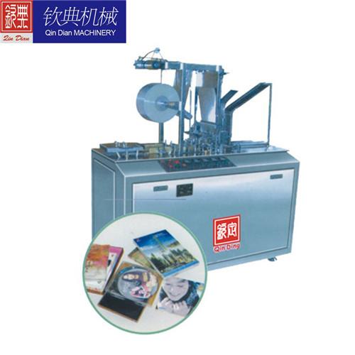 广西三维包装机制造商_智能多功能包装机-上海钦典机械制造有限公司