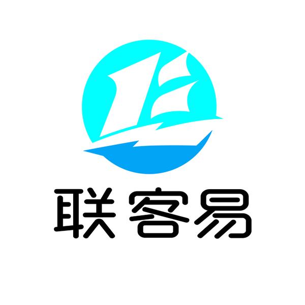 多域名软件开发 成都网站ssl数字证书部署