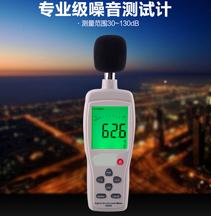 服务商声级计 RS485声级计生产厂家