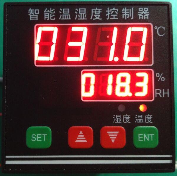 控制(调节)仪表相关 智能温湿度控制器厂家