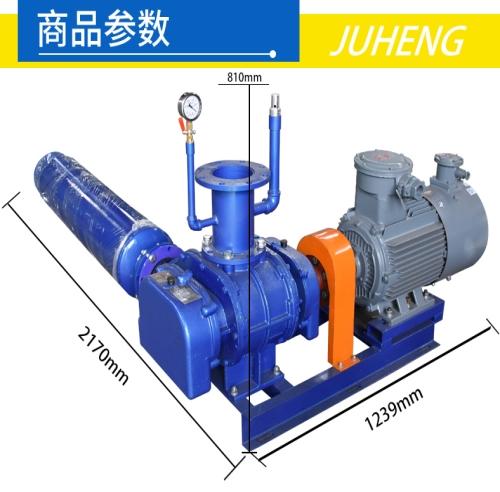 计量称重草酸钴粉输送订购 滨州草酸钴粉输送厂家