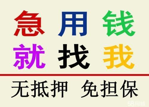 上海��人信用私人借�X怎么�k_上海走�^�o路私人借�X_平安普惠投�Y咨�有限公司上海徐�R分公司